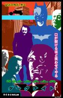 The Dark Knight Japanese by Hartter