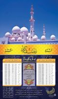 Ramadan Timings for Hyderabad, Pakistan by 475