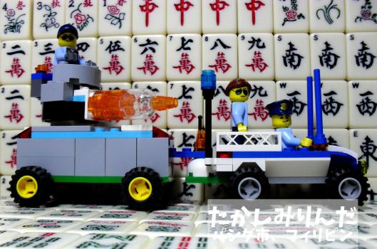 My 9th LEGO Build: Mobile Police Command #4 - 2 by takeshimiranda
