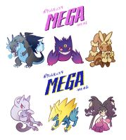 Mega Evolutions by heikala