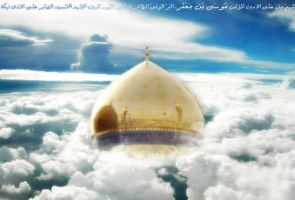 al-Kadhim Symbol of Patient by Soul-of-life