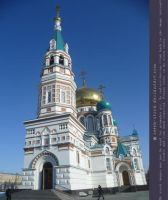 Uspensky Cathedral 2 by ceeek-stock