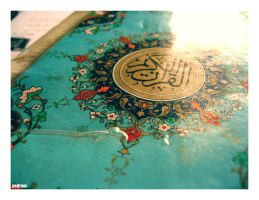 the light of Quran 2 by Pedram