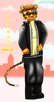 WARCAT - Freelance Police Tiger by BlueMario1016
