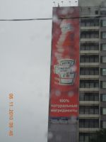 Even in Russia... by Ciceroplato