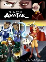 Avatar: The Last Airbender by MajoraEmpress