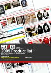 5060 v1.0 Product list by machine56