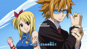 Loke and Lucy gif by Adelaide-Chrome