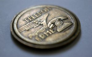 Old Hungarian coin by Aspyrin