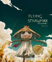 Flying Strawman by FLAFLY