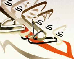 Arabic Letters by calligrafer