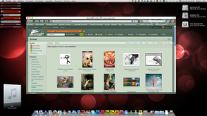 The DeviantBrowser by Maqix