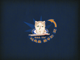 Pukey Kitteh - Shanghaied Wallpaper by armageddon