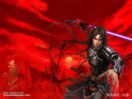 Unknown Heise - Sith redux by forcesinmotion