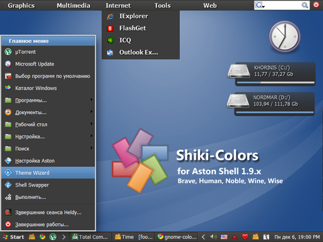 Shiki-Colors for Aston 1.9.x by VikHollow