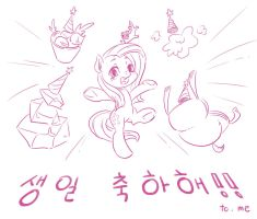 Doodle : Happy Birthday!! by mrs1989