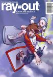 Eureka Seven Ray-Out N 49 by Brolo
