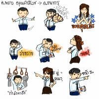 Prepare for LINE Sticker CIM SSRU by sw-eden