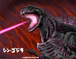 Shin Godzilla Is Unleashed by kaijukid