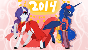 Happy New Year! by LunaRarityMod