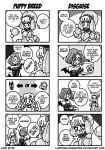 DC:P - 4koma Petshow 3 by Lorddragonmaster
