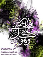 inspired islamic art by razangraphics