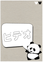 Panda Talk. by paperairplane