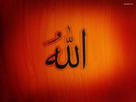 ALLAH ISLAMIC Wallpaper by xtrememediaworx