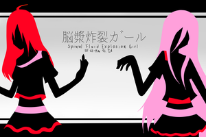 Spinal Fluid Explosion Girl {SF-A2 Miki Ft. IA} by TheGabithazz