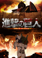 Attack on Titan Gundam by MetalGrevious