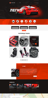 Red Star homepage by Gippopotam