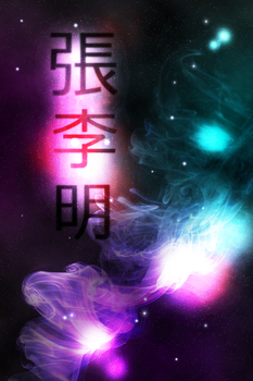 space chinese by helraisrSH4D0WFEIND
