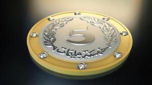 5 Millimes Coin remake by MixMyPhotoshop