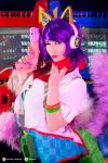 Arcade Ahri cosplay by Suisenn