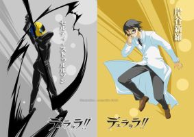 DRRR - Celty and Shinra by aomarine