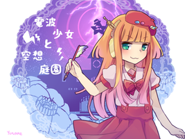Denpa Shoujo by yunare