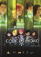 Code Lyoko Evolution Afiche by XMarcoXfansubs