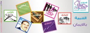 banner group in yahoo by moslima