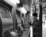 Theater Ticket Vending Machines by steeber