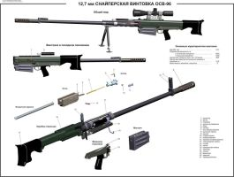 12.7mm OSV 96 sniper rifle by saudi6666