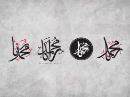 Arabic Calligraphy by beshoywilliam