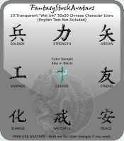 Avatar: Chinese Characters 6 by FantasyStockAvatars
