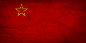 Socialist Republic of Macedonia grunge flag by DeathToImperialism