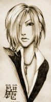 S M O O T H - - Uruha by starrywhitewall