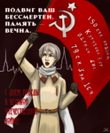 Victory Day 9th May by EdelBlaegreen