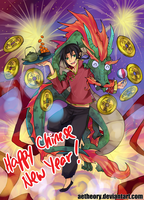 Happy Chinese New Year '12 by Aetheory