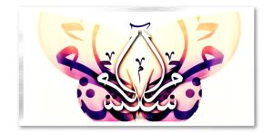 Syria art calligraphy by calligrafer