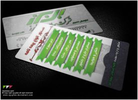 Alborz visit card3 by abgraph
