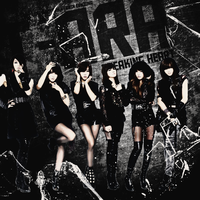 T-ARA: Breaking Heart 4 by Awesmatasticaly-Cool