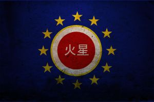 European Japan Mars Flag by Zephyrville